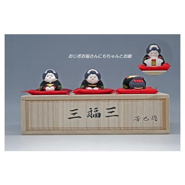博多人形 【三福三 (さんぷくさん)お福さん】  福の神といわれ、招福万来のお福さん|hakata-honpo
