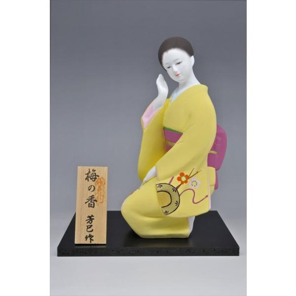 博多人形 【梅の香】 福岡の代表的な花「梅」の柄が、素敵な人形です。|hakata-honpo|03