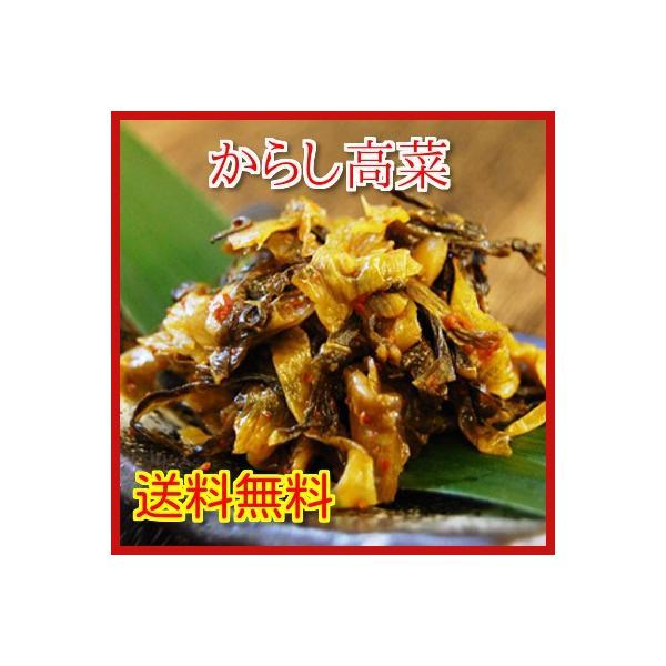 博多辛子高菜 1kg (10袋)送料無料(東北・北海道は+600円) 安心・安全な国産高菜を使用