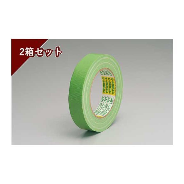 養生・マスキングテープ カモイ布テープ#6708 緑 25mm×25m 緑 2箱セット 1箱60巻入り