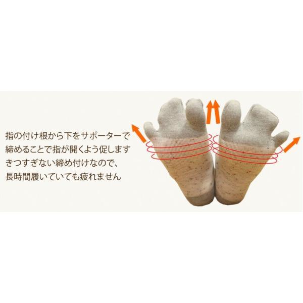 三本指靴下 ロークルー丈 サポーター たびソックス 外反母趾 レディース メンズ|hakigokochi-sore|04
