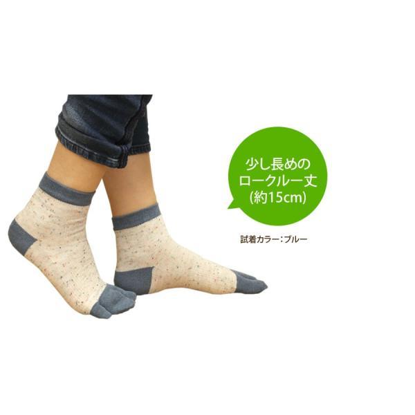 三本指靴下 ロークルー丈 サポーター たびソックス 外反母趾 レディース メンズ|hakigokochi-sore|05