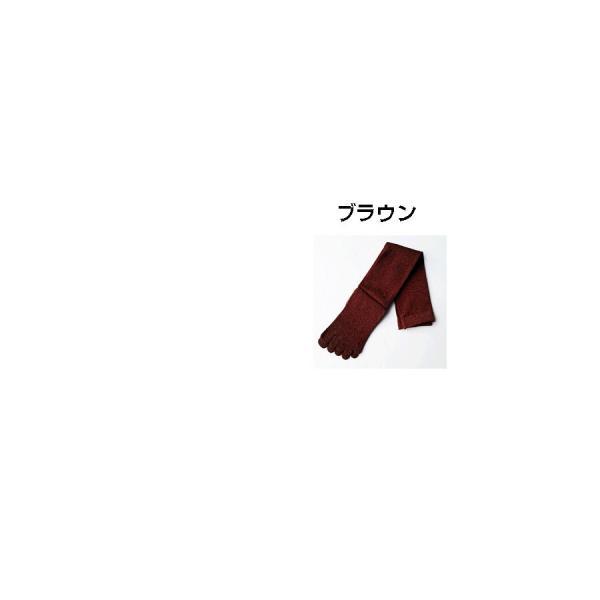 5本指 キッズラメハイソックス キッズ レディース 消臭 外反母趾|hakigokochi-sore|06
