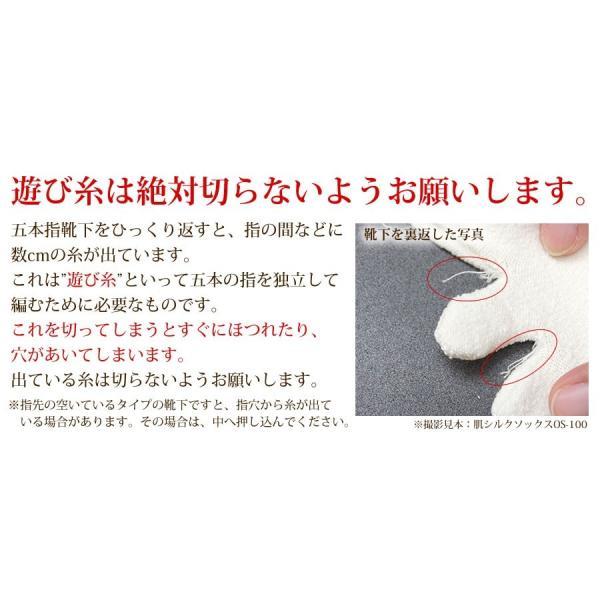 五本指 キッズボーダーロークルーソックス 子ども 靴下 消臭  hakigokochi-sore 04