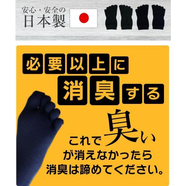 五本指 消臭靴下Z スニーカー丈 キッズ  メンズ  レディース 子ども 靴下 ソックス |hakigokochi-sore|03
