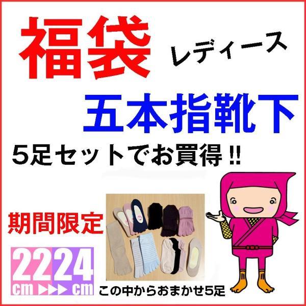 レディース 福袋 5点セット 1000円 メール便送料無料|hakigokochi-sore