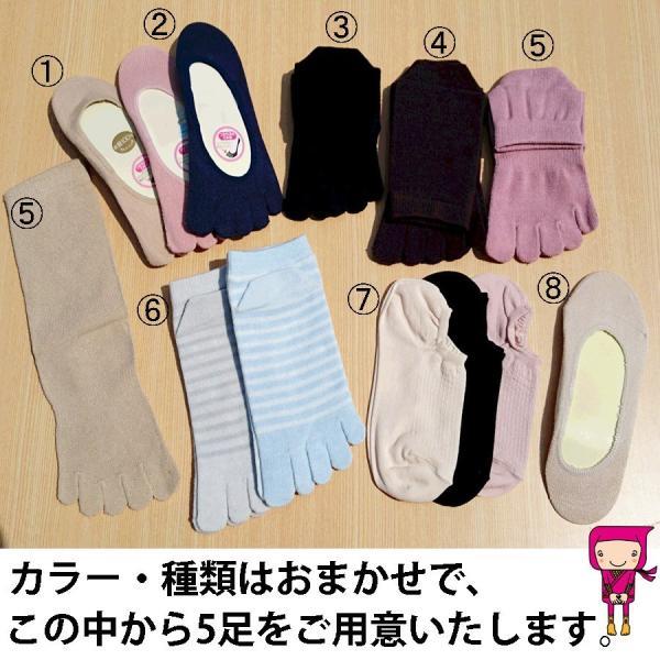 レディース 福袋 5点セット 1000円 メール便送料無料|hakigokochi-sore|02