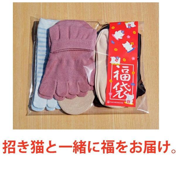 レディース 福袋 5点セット 1000円 メール便送料無料|hakigokochi-sore|03