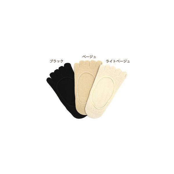 肌シルク 5本指フットカバーソックス キッズ レディース メンズ 消臭 水虫 靴下 |hakigokochi-sore|02