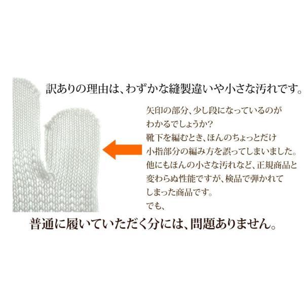 訳あり 五本指 チタン入り ウォーキング ソックス|hakigokochi-sore|04