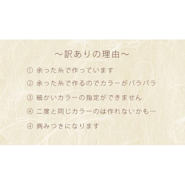 訳あり ふわふわマーブルソックス|hakigokochi-sore|06