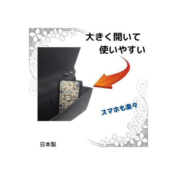 黒喪服用婦人ハンドバッグ布地  日本製