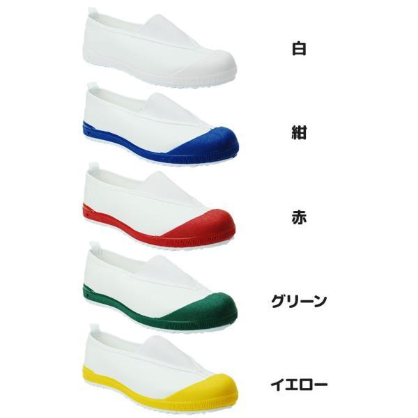 アキレス 上履き 校内履 EX2型 HRS6200 日本製|hakimonohiroba|06