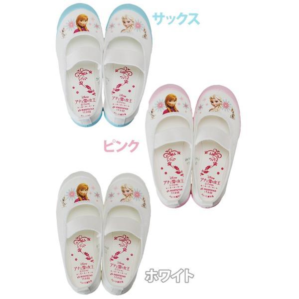 ディズニー アナと雪の女王 アナユキバレー 01 うわばき 上履き|hakimonohiroba|03