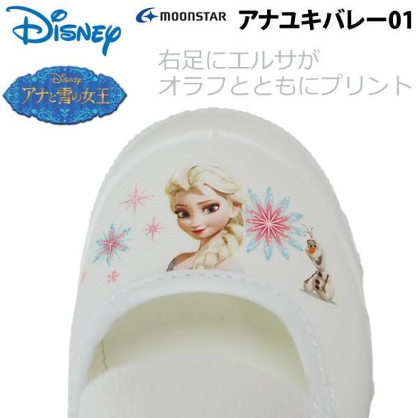 ディズニー アナと雪の女王 アナユキバレー 01 うわばき 上履き|hakimonohiroba|05