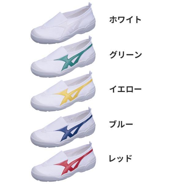 足の健康と地球環境に配慮したソフト感抜群の上履き バイオLT-01|hakimonohiroba|02