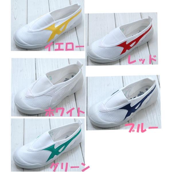 足の健康と地球環境に配慮したソフト感抜群の上履き バイオLT-01|hakimonohiroba|03