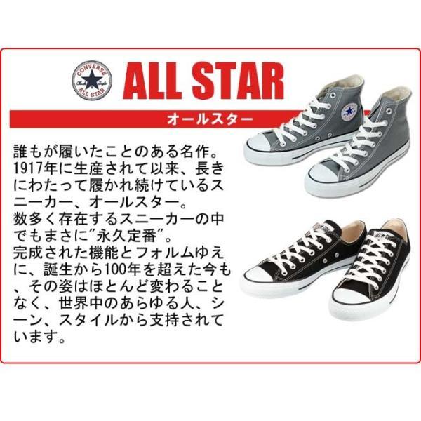 コンバース ハイカット スニーカー キャンバス オールスターHI P12|hakimonohiroba|02