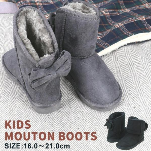 子供 ムートンブーツ キッズ ショートブーツ ジュニア リボン付き 子供 女の子 フェイクファー AKF-10250 ブラック グレー ブラウン 暖かい 秋 冬プチプラ