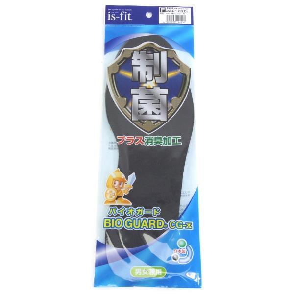 is-fit 制菌インソール 消臭加工 男女兼用 フリーサイズ 日本製