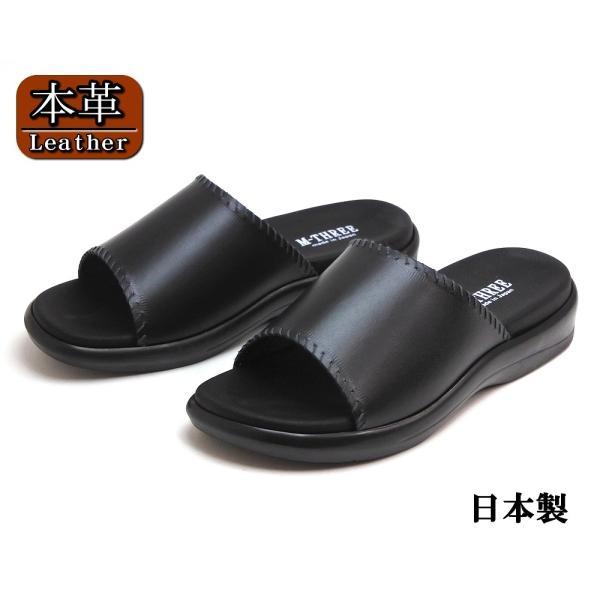 メンズ 本革 オープントゥ コンフォートサンダル 日本製 ブラック|hakimonoya