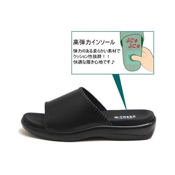 メンズ 本革 オープントゥ コンフォートサンダル 日本製 ブラック|hakimonoya|03