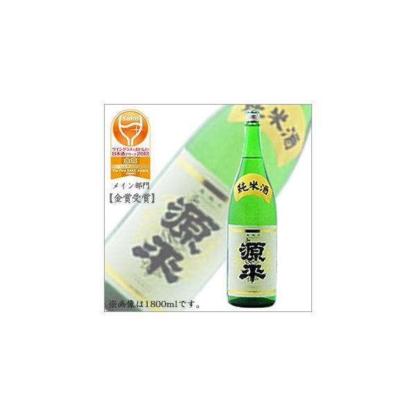 お歳暮 送料無料 源平 純米酒 1800ml 福井|hako-bune