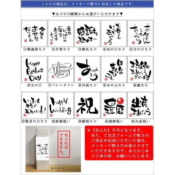 お歳暮 送料無料 源平 純米酒 1800ml 福井|hako-bune|02
