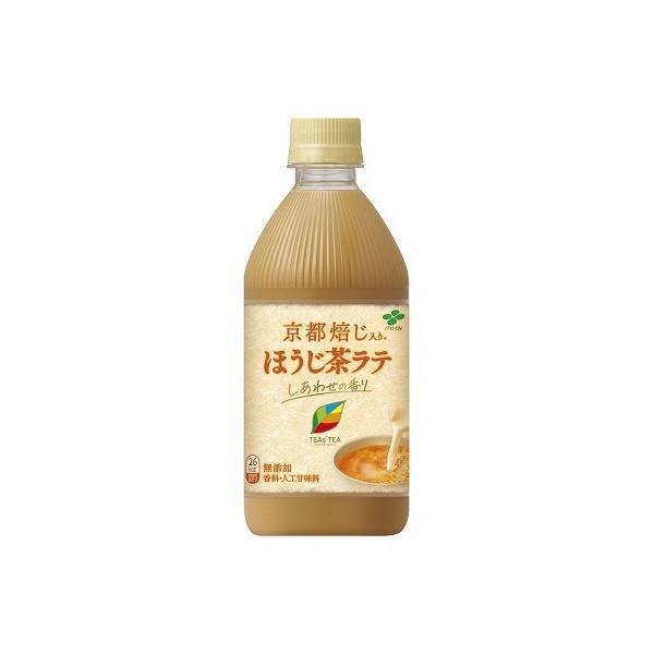 TEAs'TEA ほうじ茶ラテ 500ml×24本 PET