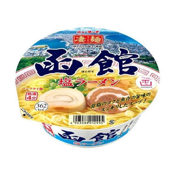 ニュータッチ凄麺函館塩ラーメン×12