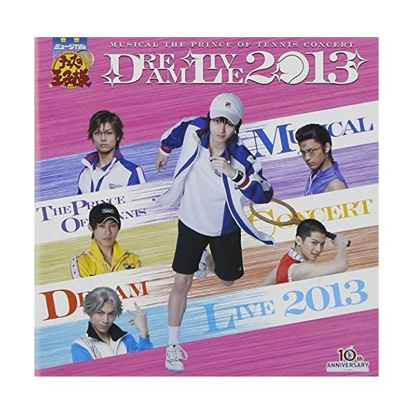ミュージカル「テニスの王子様」10周年記念コンサート Dream Live 2013|hakobune1116