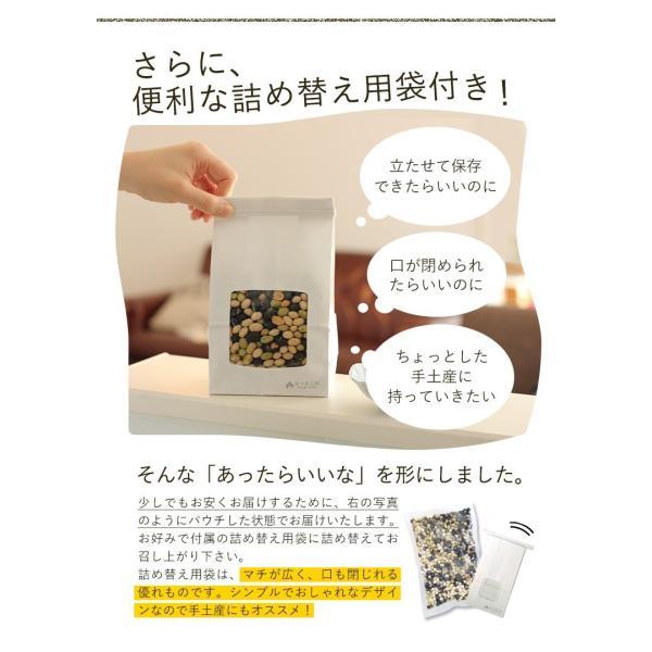 煎り大豆 大豆 国産 無添加 3種 500g ポッキリ 1000円 おやつやおつまみに|hakobunet|05