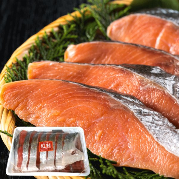 お歳暮 ギフト 鮭 切り身 サケ 半身) 紅鮭(ベニサケ)半身 切り身パック 1.8kg(900g詰め×2ヶ) (一切れ約80g×22切れ前後)頭、尾ナシ(お歳暮|hakodate-e-kombu|02