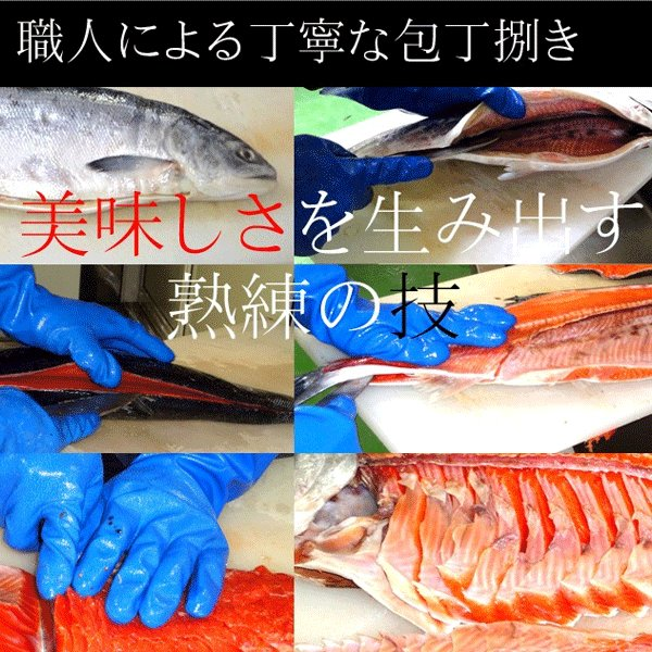 お歳暮 ギフト 鮭 切り身 サケ 半身) 紅鮭(ベニサケ)半身 切り身パック 1.8kg(900g詰め×2ヶ) (一切れ約80g×22切れ前後)頭、尾ナシ(お歳暮|hakodate-e-kombu|04