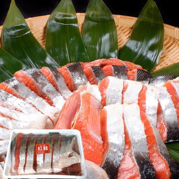 お歳暮 ギフト 鮭 切り身 サケ 半身) 紅鮭(ベニサケ)半身 切り身パック 1.8kg(900g詰め×2ヶ) (一切れ約80g×22切れ前後)頭、尾ナシ(お歳暮|hakodate-e-kombu|06