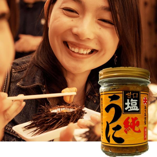 ウニ うに 訳あり 送料無料) 塩うに 160g×10+1個 ウニ 瓶詰め 北海道函館製造 生うに食感(高品質チリ産生うに使用) urchin|hakodate-e-kombu|04