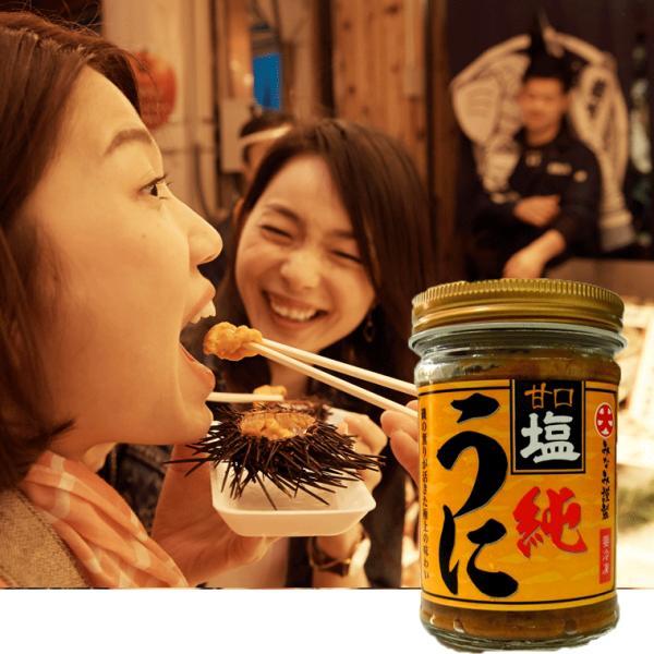 お歳暮 誕生日プレゼント) ウニ うに 訳あり 送料込み) 塩うに 320g(160g×2個) 瓶詰め 北海道函館製造 生うに食感(厳選チリ産生うに使用) hakodate-e-kombu 06