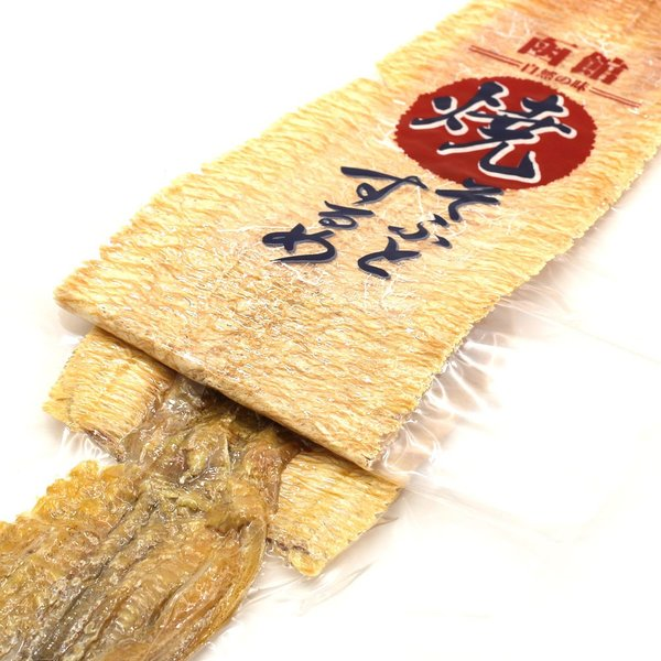 のしいか 無添加 するめ 北海道産 ビッグサイズ すだれ焼き ソフトするめ 130g前後 驚きの全長80cm 炙り のしいか|hakodate-e-kombu|03