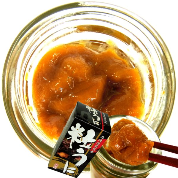 ウニ うに 北海道産(塩うに)甘口 奥尻の粒うに 60g ウニ 瓶詰め 北海道函館製造 ウニの甘口塩辛 (奥尻産の生うに使用) urchin|hakodate-e-kombu|06