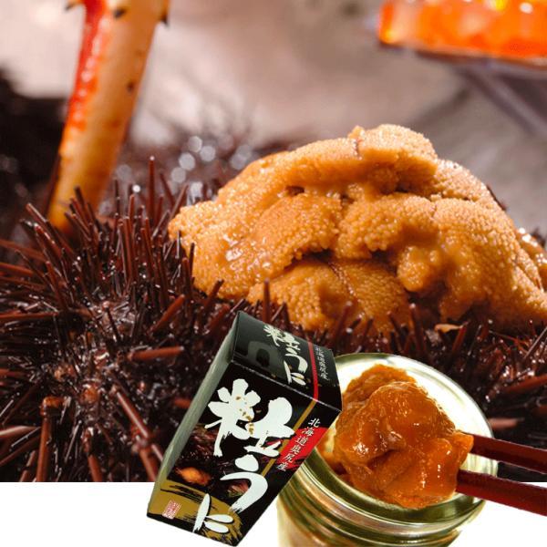 ウニ うに 送料無料 北海道産(塩うに)甘口 奥尻の粒うに 120g(60g×2本) ウニ 瓶詰め 北海道函館製造 ウニの甘口塩辛 (奥尻産の生うに使用) urchin|hakodate-e-kombu|05