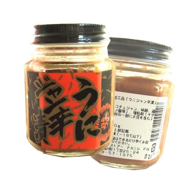 うに ウニ )うにジャン辛漬け 100g 瓶入り urchin|hakodate-e-kombu|02
