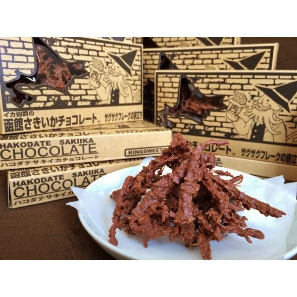甘辛い 函館の新お土産「イカ伯爵の函館さきいかチョコレートザグザグフレークの旅立ち」チョコレート菓子さきいか函館こがねおつまみ