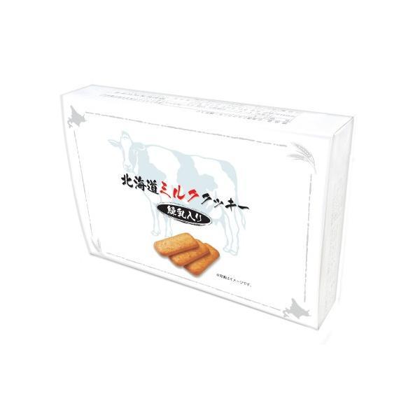 北海道ミルククッキー(2枚×8包)昭和製菓志濃里函館お土産練乳北海道産道産素材使用ビスケット