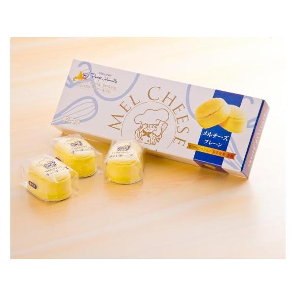 メルチーズ(プレーン)8個入りひとくちサイズのチーズケーキ函館プティ・メルヴィーユ冷凍スフレチーズケーキ 離島配送不可