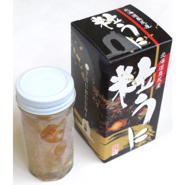 粒うに 60g 北海道奥尻産 冷凍 瓶入り|hakodate-shichise