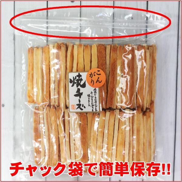 こんがり焼チーズ500g|hakodatemaruyo|05