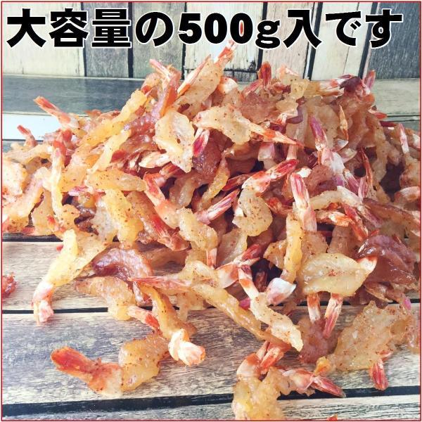 しっとり甘辛焼えび500g hakodatemaruyo 03