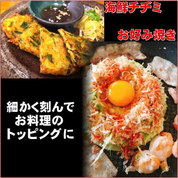 しっとり甘辛焼えび500g hakodatemaruyo 04