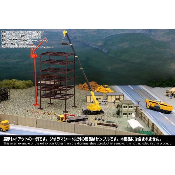 箱庭技研 ジオラマシート1/150Nゲージ工事現場セット(工事現場ベース+山背景)