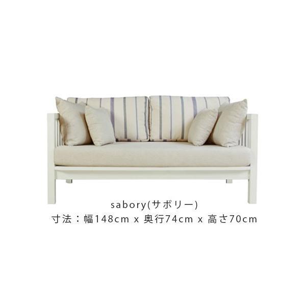 3人掛けソファ ファブリック地のかわいい3Pソファ MAM/savory/niwatoco